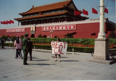 Me in Beijing, 1990.  Note the People's Liberation Army man yelling at me.
